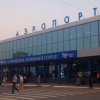 Аэропорт Омска поборется за звание лучшего в России
