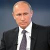 В Омске стартовал сбор подписей в поддержку выдвижения Путина