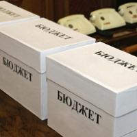 Бюджет Омска прошел первое чтение