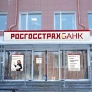 """""""Русь-Банк"""" переименовывают в """"Росгосстрах Банк"""""""