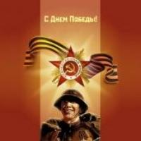 Как будут отмечать 9 мая в городах России