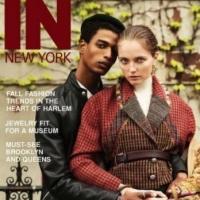 Омская модель обнимается с афроамериканцем для нью-йоркского журнала