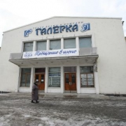 """На реконструкцию театра """"Галёрка"""" планируют потратить 557 миллионов"""