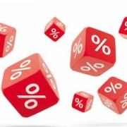 ОАО Сбербанк России снижает процентные ставки по ипотечному кредитованию