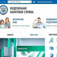 Предприятия Омска задолжали 2 миллиарда рублей налогов