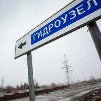 Красногорский гидроузел будут охранять за 2,3 миллиона рублей