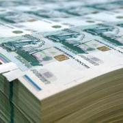 Омские налоговики собрали 12 миллиардов в текущем году