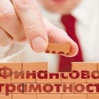 Работники Центробанка займутся финансовой грамотностью омских школьников