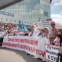 Омские депутаты сформулируют свои предложения по поводу повышения пенсионного возраста