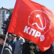 """Омские """"коммунисты"""" выдвинули своих кандидатов в Горсовет"""