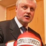500 депутатов поспорят в Омске о справедливости