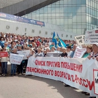 Три партии организовывают в Омске митинг против пенсионной реформы
