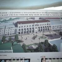 """Омскую """"Саламандру"""" реконструируют под """"Эрмитаж"""" за полмиллиарда рублей"""