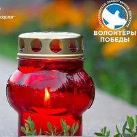 В день памяти и скорби омичи зажгут свечи