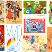 Омичи вспомнят советские открытки