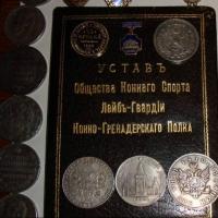 Двое омичей украли  в Новороссийске коллекционных  книг, монет и икон на 3,5 миллиона