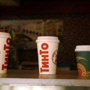 "В Омске откроется ещё один ресторан ""ТинТо"""