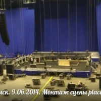 Концерт Placebo в Омске задержали на час