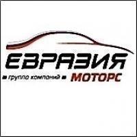 """Сервисные предложения от Группы компаний """"Евразия Моторс"""""""