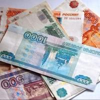 УФНС определило крупнейших налогоплательщиков Омской области