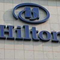 Омский Hilton будут подключать к воде за 7,3 миллиона рублей