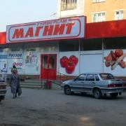 """""""Пятерочка"""" притянула """"Магнит"""""""