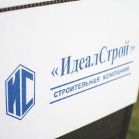 В Омске продолжаются работы по благоустройству улицы Ленина