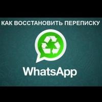 Омский минздрав прокомментировал скандал вокруг госзакупок