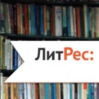 Омичи смогут легально скачивать электронные книги в Центральной городской библиотеке