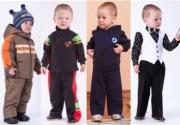 Детская мода осень 2011.