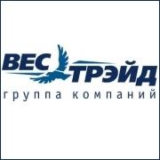 """Ежегодный Форум от Группы компаний """"Вес-Трэйд"""""""