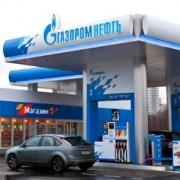 """Антимонопольщики планируют запретить """"Газпромнефти"""" открывать новые заправки в Омской области"""