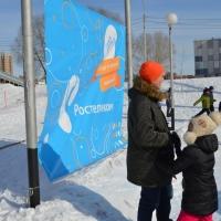 «Ростелеком» провел третий этап спортивного сезона 2016 в Омске