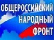 """""""Титан"""" вступил в ряды """"фронтовиков"""""""