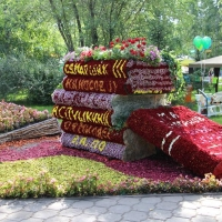 Завтра в Омске откроется «Флора-2015»