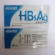 HBsAg: анализы на вирусный гепатит В
