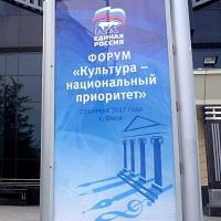 Девять поручений даны Дмитрием Медведевым после посещения форума в Омске