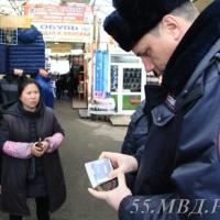 Нелегальные иностранцы в Омске заплатят почти 200 тысяч рублей штрафа