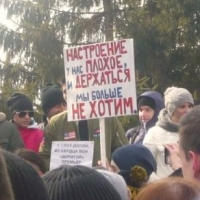 Антикоррупционный митинг в Омске прошел без задержаний