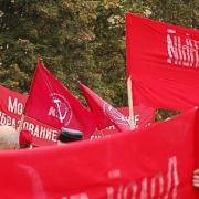 Коммунисты вспомнили о революции