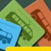 Бесплатный проезд на городском транспорте