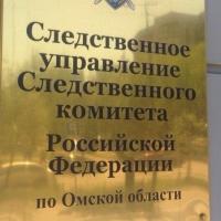 В Омской области пьяный рецидивист убил продавца магазина ради сланцев и водки