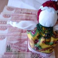 Омское УФНС начало рассылку налоговых уведомлений физическим лицам