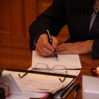 Глава Октябрьского округа Омска ищет себе второго заместителя
