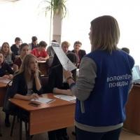 Омичей приглашают стать участниками патриотической акции «Письмо Победы»