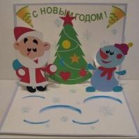 В музее «Искусство Омска» научат изготовлению новогодних открыток