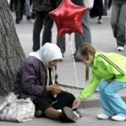 Помощь или сострадание?