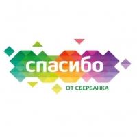 Сеть АЗС «Юнигаз» присоединилась к программе «Спасибо от Сбербанка»