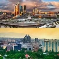 Перелеты из Алматы в Астану