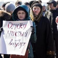 В Омске 4% территории оказались запретными для митингов